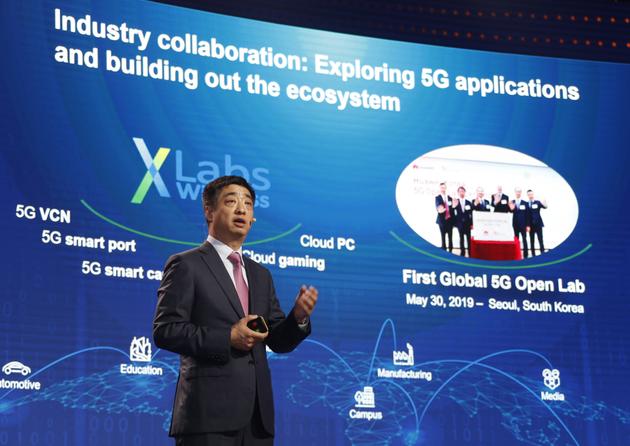 华为副董事长:5G专利占比20% 业务创新加速5G发展