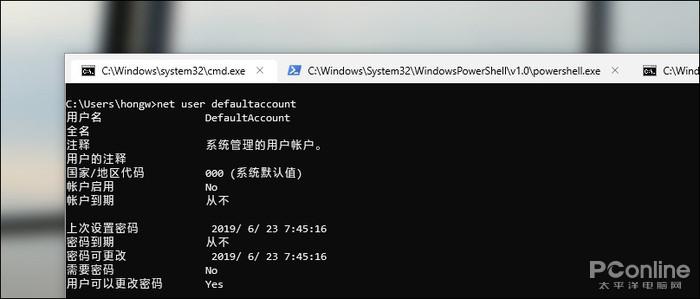 windows 10新版CMD更新详解