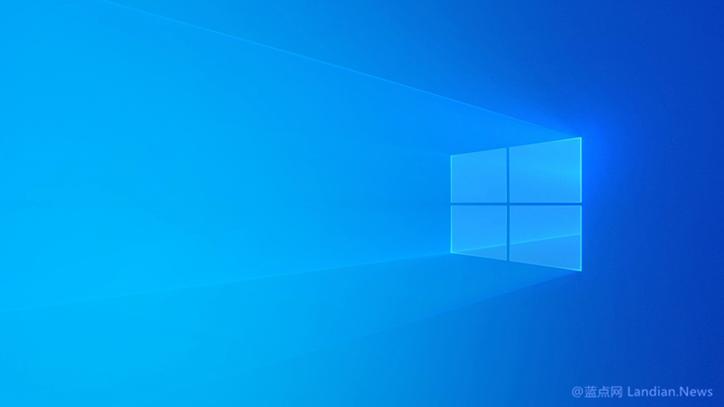 微软win10 19H2 Build 18362.10000慢速通道测试版发布