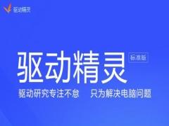 teamviewer 7破解版_CorelDraw2020(图片编辑软件)中文免费版_Cdr2020绿色破解版下载_win10 ...