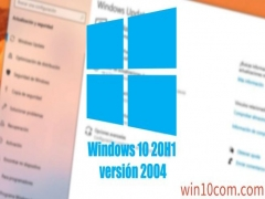 Win10专业版64位_Win10 2004官方ISO镜像下载