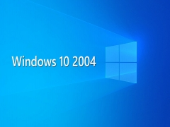 Win10专业版32位_个人版2004系统下载 免激活V20.06